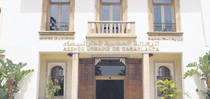 L'Agence urbaine de Casablanca se réorganise pour plus d'efficience et de fluidité