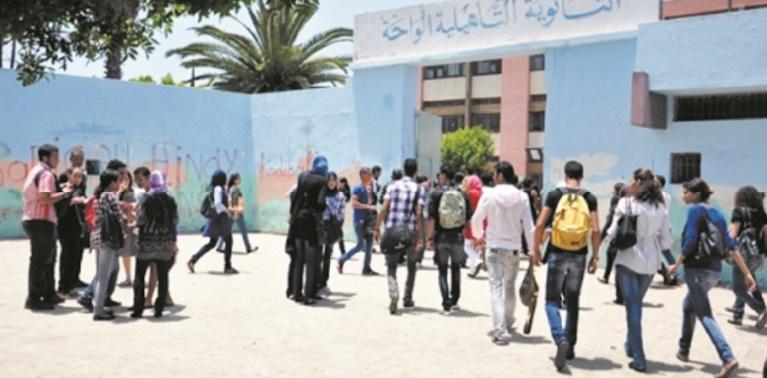 La langue française au lycée marocain : Réalités désastreuses et perspectives d'avenir