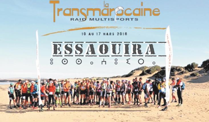 """C'est parti pour la 13ème édition de la """"Transmarocaine multisports"""""""