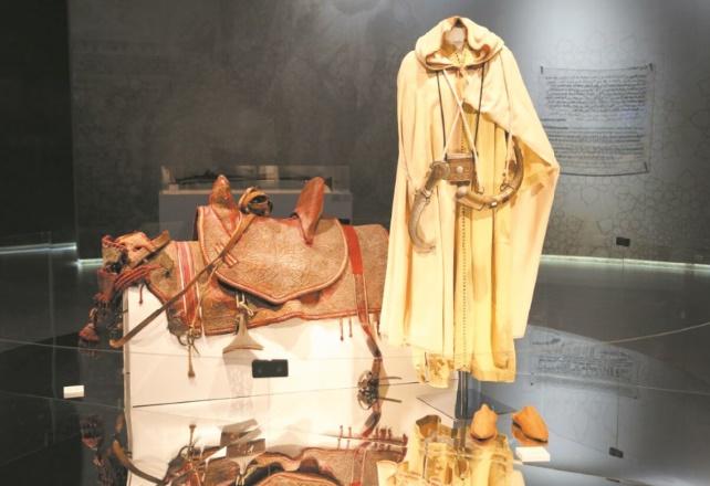 Musée du patrimoine marocain à Abou Dhabi