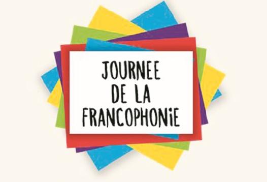 Le Maroc prend part au Festival de la Francophonie de Pretoria