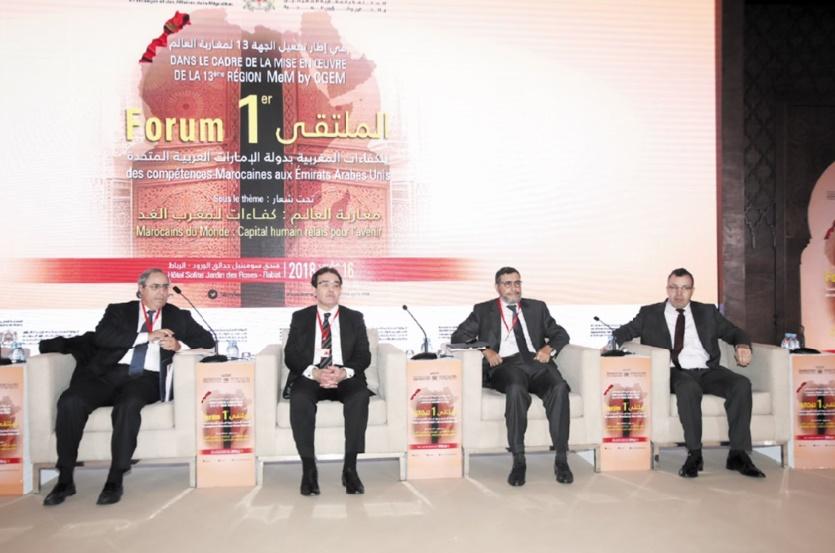 Abdelkrim Benatiq donne le coup d'envoi du premier Forum des compétences marocaines aux Emirats arabes unis