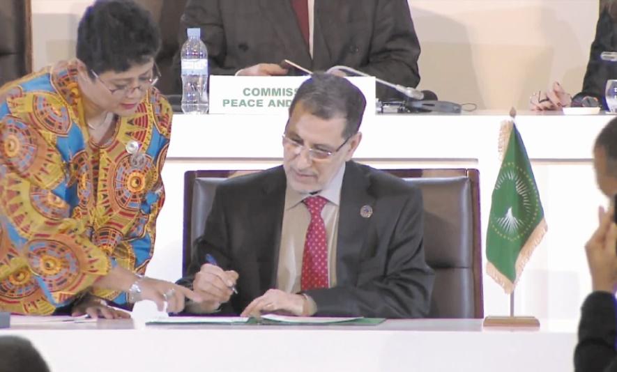 Dans son discours adressé au Sommet extraordinaire de l'UA tenu à Kigali
