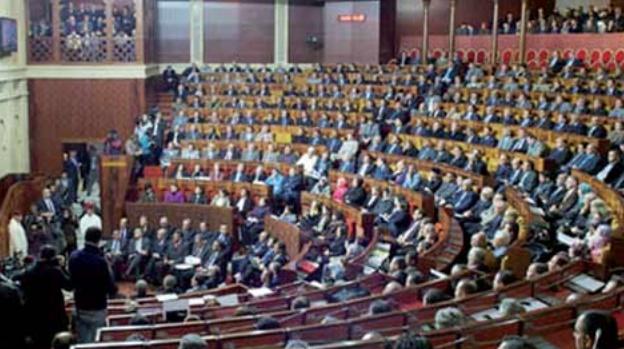 Session extraordinaire du Parlement