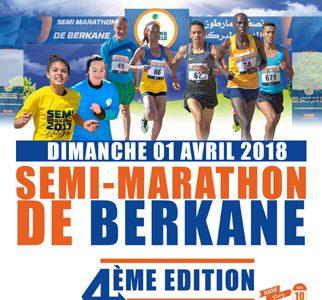 Des athlètes de renom au Semi- marathon international de Berkane