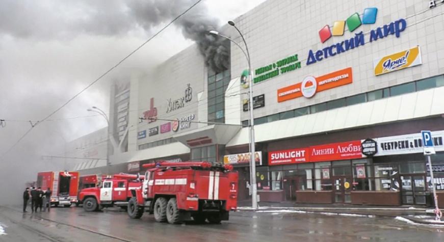 En Russie, au moins 64 morts dans l'incendie d'un centre commercial