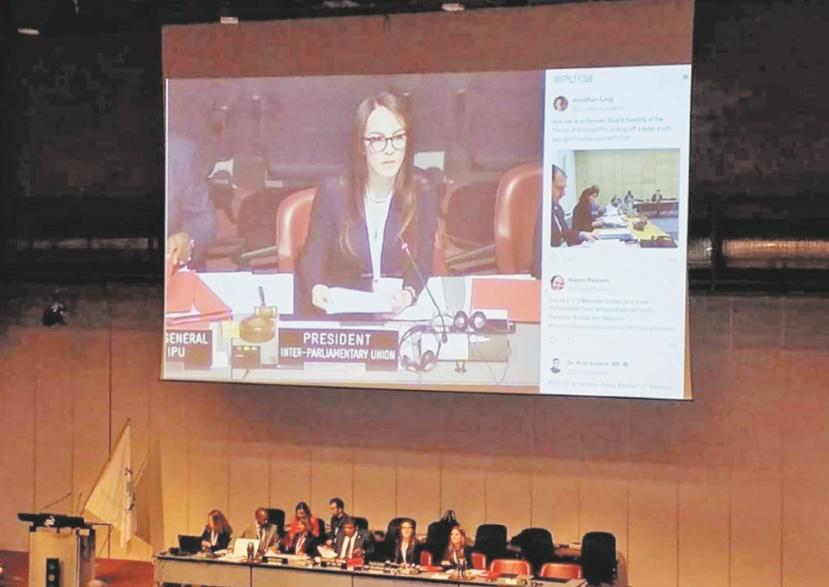 Importante participation marocaine à la 138ème assemblée de l'UIP