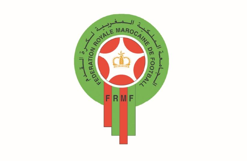 Réunion du comité directeur de la FRMF :  Candidature au Mondial, jeunes footballeurs et statut de l'arbitre à l'ordre du jour