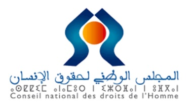 L'hébergement et le logement des étrangers au centre d'une rencontre à Rabat