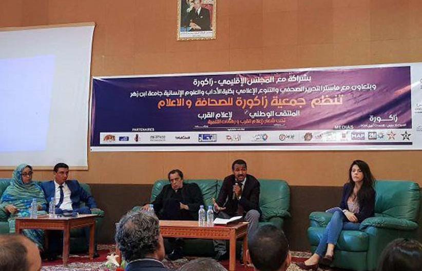 Déclaration de Zagora : Médias de proximité et démocratie participative