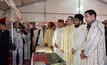 Le rôle des oulémas mis en lumière au Moussem annuel des écoles traditionnelles à Taroudant