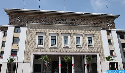 Séminaire sur les pratiques de contrôle en matière de lutte contre le blanchiment de capitaux et le financement du terrorisme