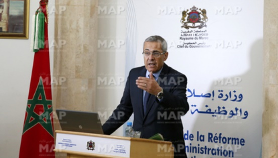 Mohamed Benabdelkader au Forum de la MAP