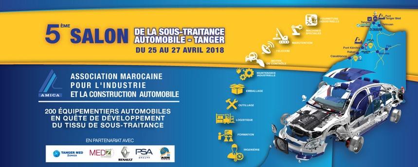 Le 5ème Salon de la sous-traitance automobile prévu du 25 au 27 avril à Tanger