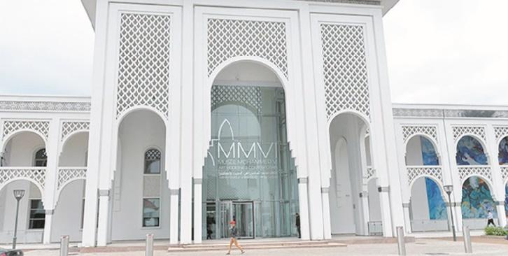 """Le MMVI abrite l'exposition-évènement """"La Méditerranée et l'art moderne"""""""