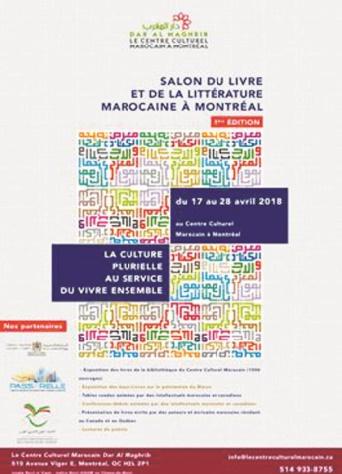 Montréal abrite un Salon du livre et de la littérature marocaine