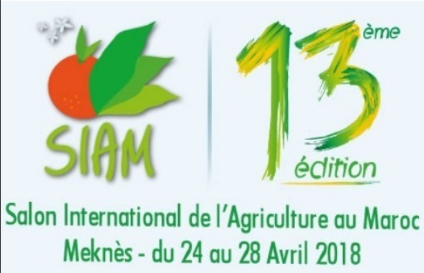 """Le SIAM, une occasion pour donner """"une image réelle"""" de l'agriculture marocaine"""