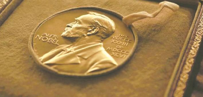 Pas de Nobel de littérature en 2018 ?
