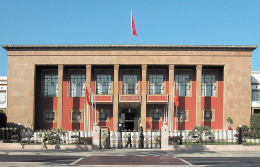 Signature d'un mémorandum d'entente entre le Parlement marocain et le Parlatino