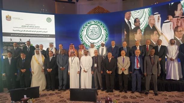 Le Maroc réélu au Comité exécutif de l'OADA