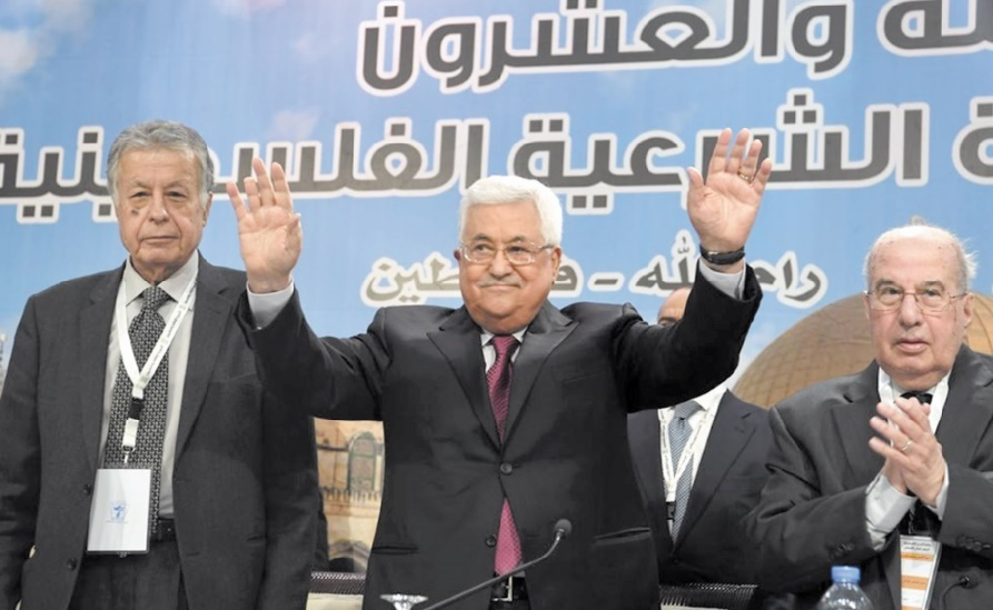 Des parlementaires réitèrent le soutien du Maroc à la cause palestinienne