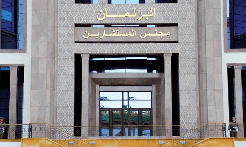 Le Parlement arabe tient ses assises au Maroc