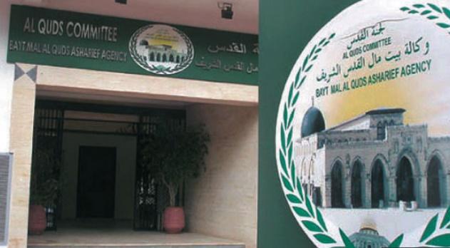 L'OCI loue les efforts de S.M le Roi en faveur d'Al Qods