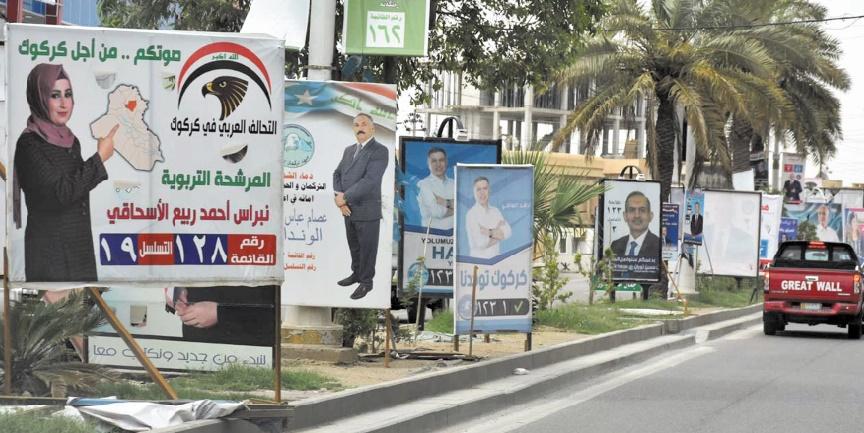 Premières élections en Irak après la victoire sur l'EI