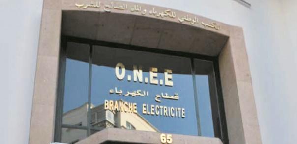 L'ONEE et la BID s'allient pour booster les programmes d'électrification rurale en Afrique subsaharienne