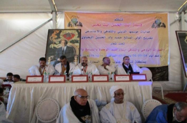 Les Aït Lahcen organisent leur Moussem à Amgala