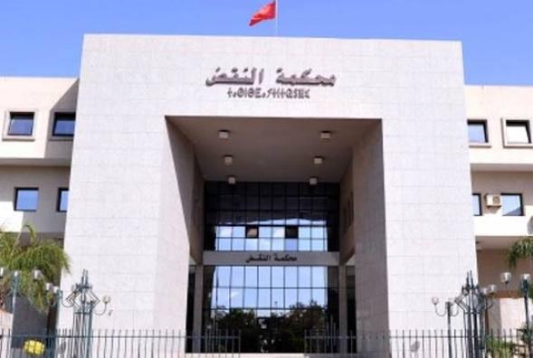 Cérémonie d'installation de nouveaux responsables judiciaires