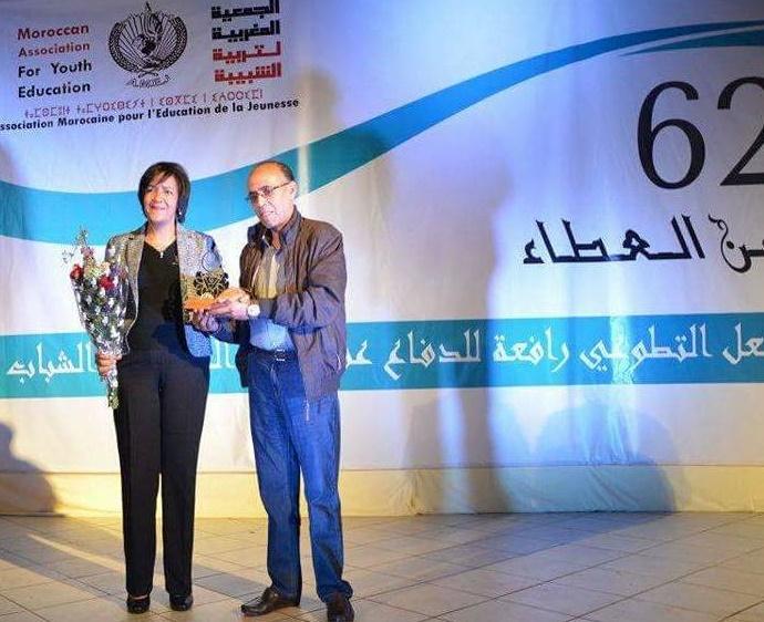 Majida Chahid fêtée à Agadir
