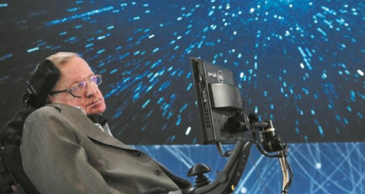 Les univers multiples, dernière contribution de Stephen Hawking à la science