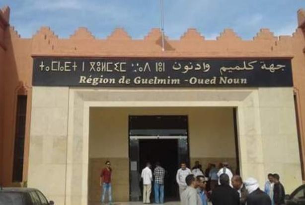 Suspension du Conseil de la région de Guelmim-Oued Noun