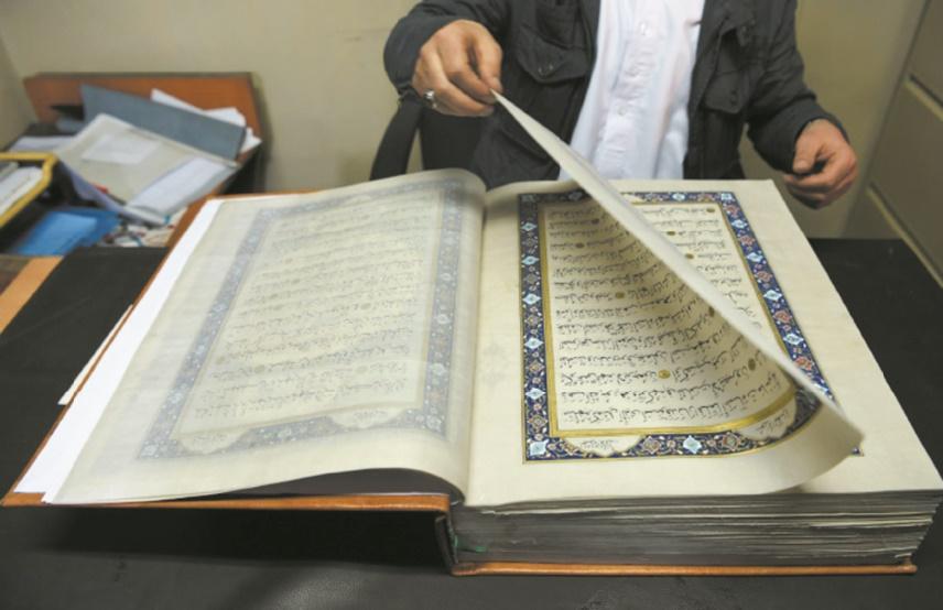 Un Coran en soie pour préserver l'héritage culturel de l'Afghanistan