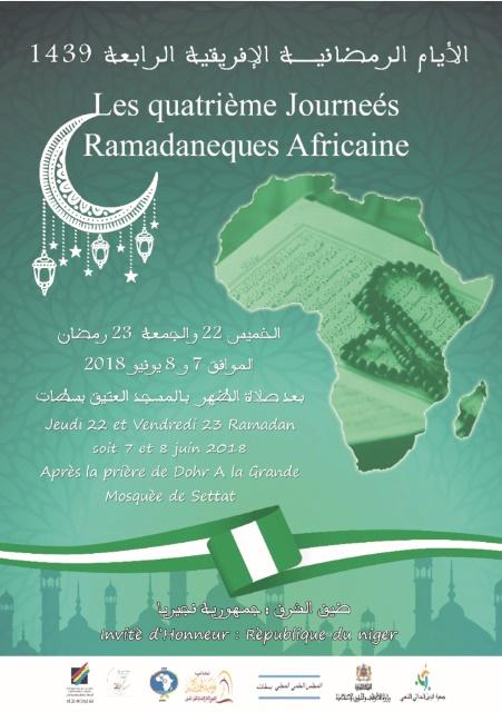 L'Afrique célébrée avec les honneurs qui lui sont dus