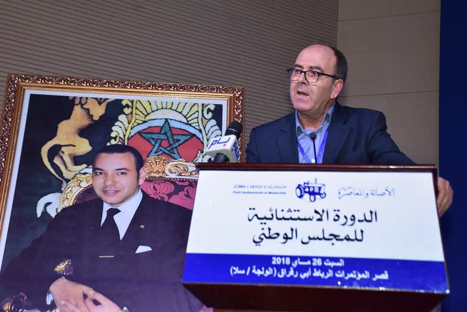 Hakim Benchamach,  nouveau Secrétaire  général du PAM