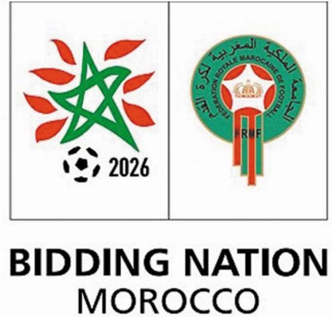 La candidature marocaine pour le Mondial 2026 fixée sur son sort incessamment
