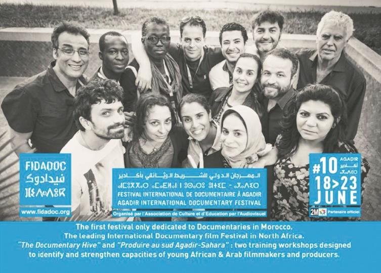 Agadir fin prêt pour son 10ème FIDADOC