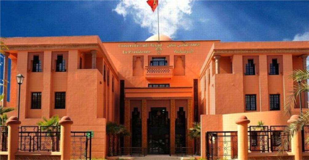 Les universités marocaines  à la traîne dans le QS world  university ranckings
