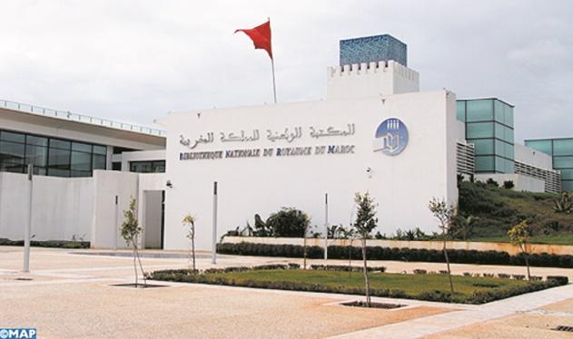 La BNRM reçoit en donation la bibliothèque privée de feu Mohamed Zerouali Haiki