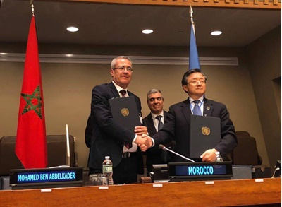 Tenue à Marrakech du Forum des Nations unies sur le service public