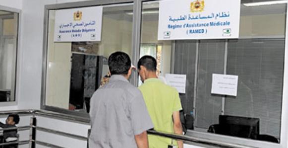 Les équipements médicaux des cliniques privées mis à la disposition des Ramédistes