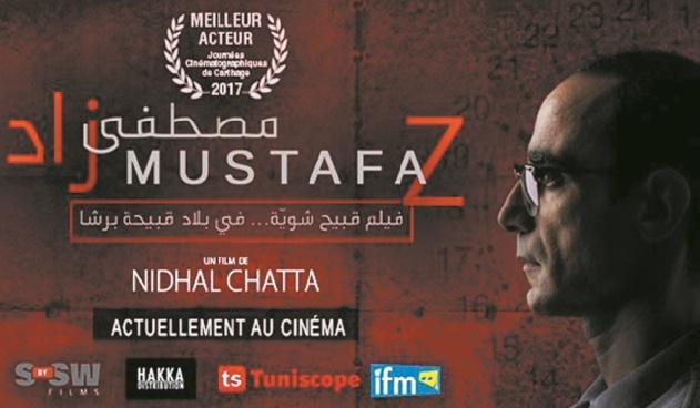 """Mustapha Z"" remporte le Grand prix du Festival maghrébin du film d'Oujda"