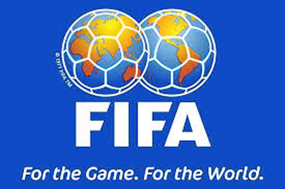 La FIFA inflige une amende à la FRMF