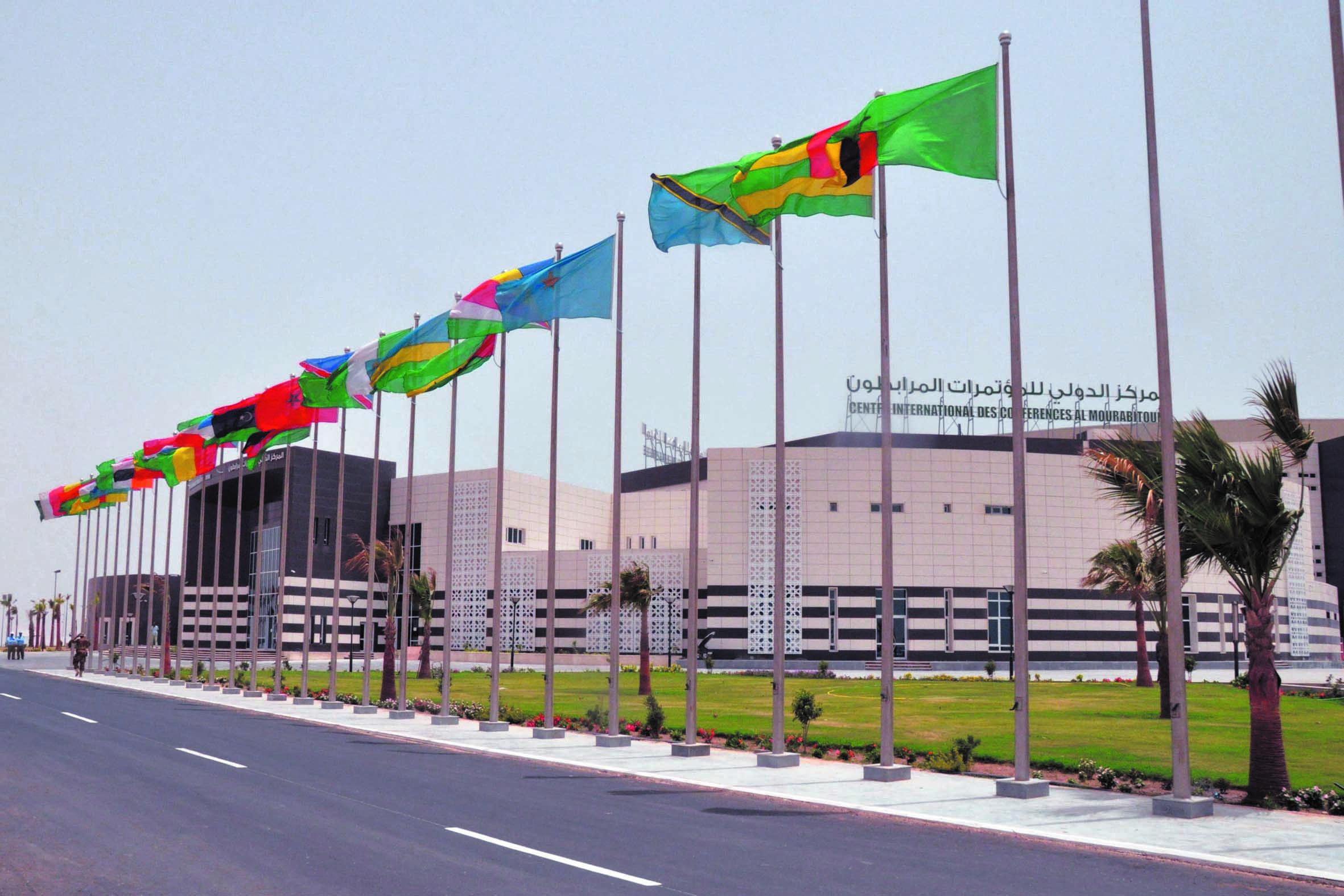 Tenue à Nouakchott du 31ème Sommet de l'Union africaine