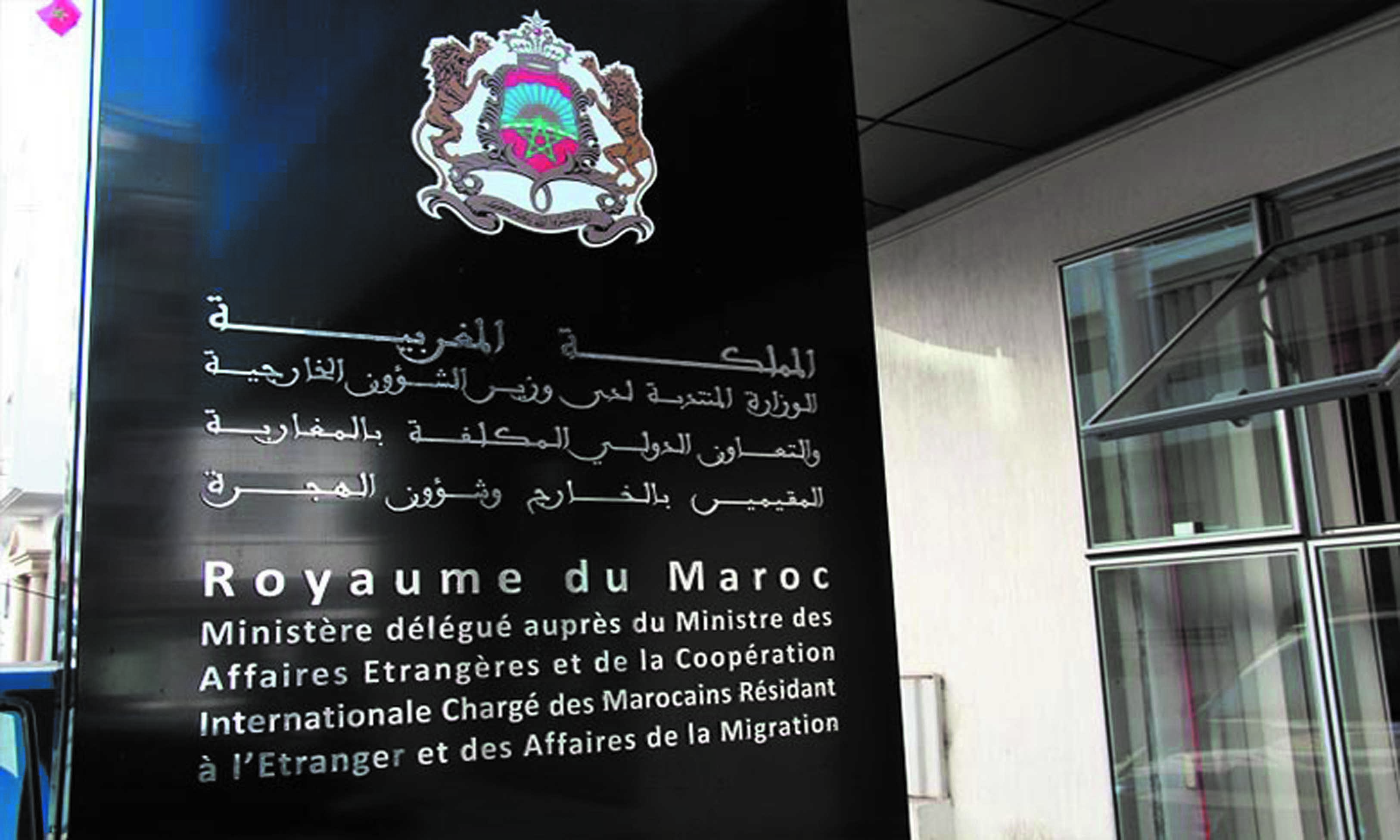 Rabat hôte du 1er Atelier thématique des experts marocains en France