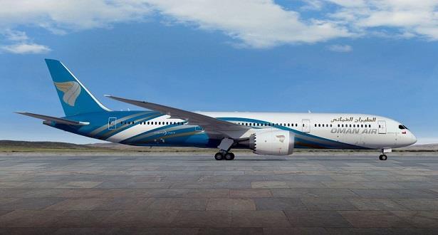 Ouverture d'une nouvelle ligne aérienne entre Mascate et Casablanca