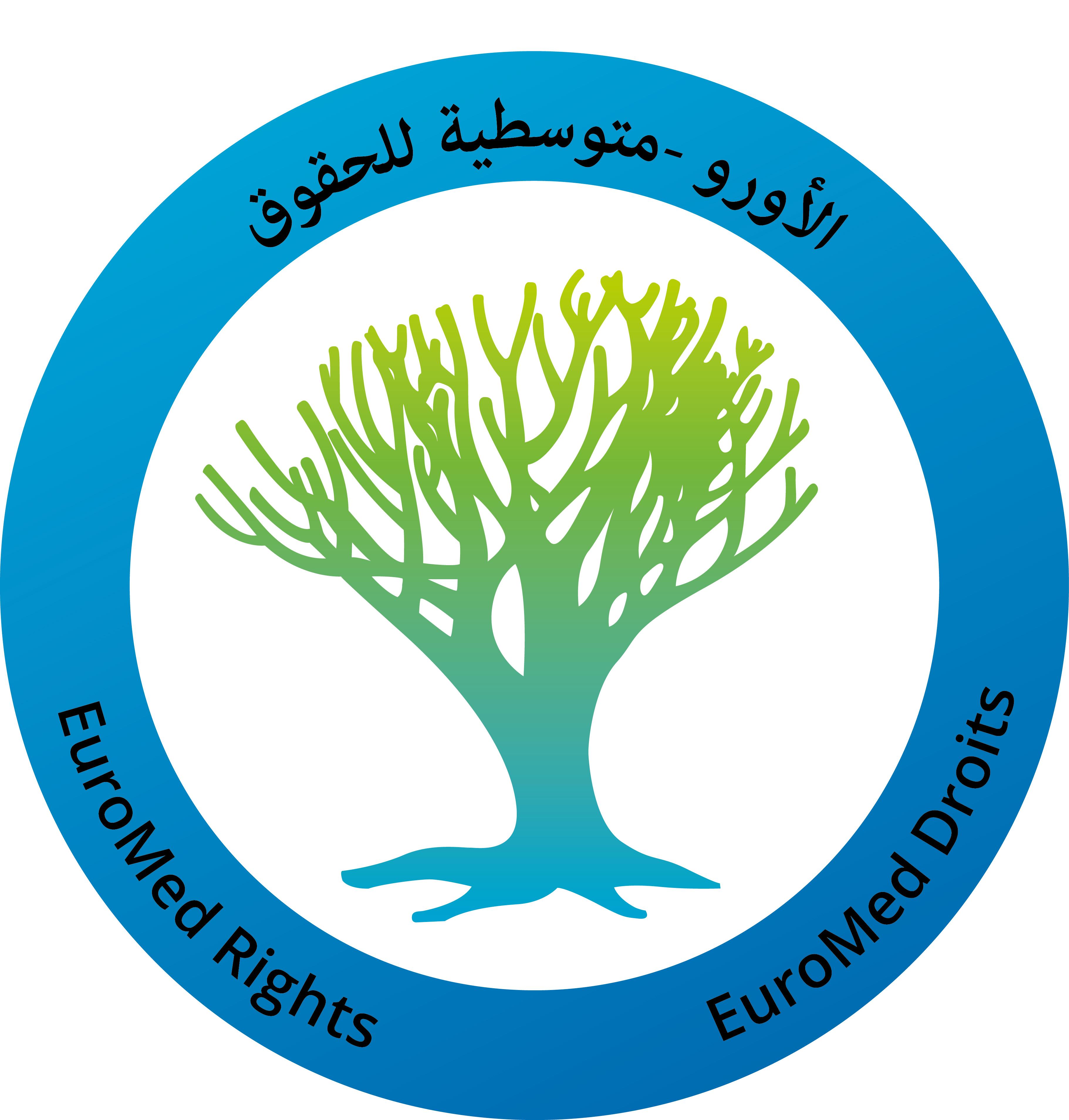 Le Réseau Euromed des ONG décline son plan d'action