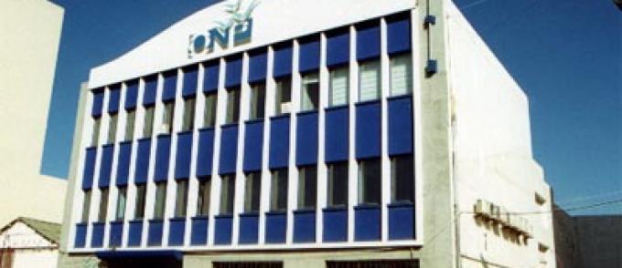 L'ONP met le cap sur la modernisation  des réseaux de commercialisation